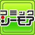 コミックシーモア【300円コース】