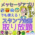 【ドコモのみ】ポンデコ(お試し無料次月500円(税抜)コース)