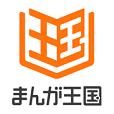 まんが王国(1000円(税抜)コース)