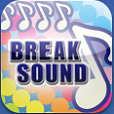 BREAK SOUND(5000円コース)