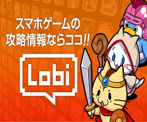 lobi �Q�[���U��&�R�~���j�e�B�T�C�g