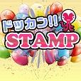 ドッカンスタンプ!!(お試し無料3日目以降500円(税抜)コース)
