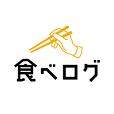 【再登録OK】食べログ(300円(税抜)コース)【クローズド用2】