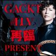 GACKT LUV LOOP プレゼントキャンペーン【スマホ専用】